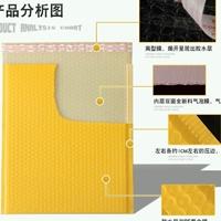 工厂直供牛皮纸防静电气泡袋珍珠棉覆膜袋
