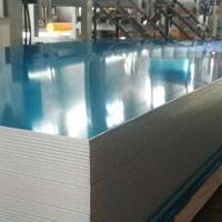 厂家直销国标7050铝板铝管