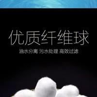 高效纤维球滤料厂家直销净水效果好
