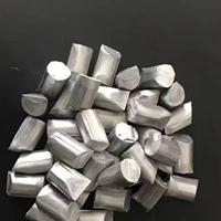 發現者鋁業優質鋁豆