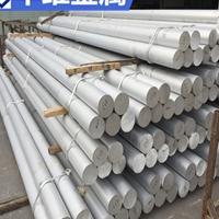 國標2024鋁棒  現貨供應