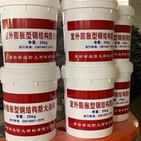 室外薄型鋼結構防火涂料 自主研發生產銷售