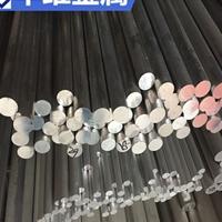 現貨供應國標5083鋁棒 鋁板