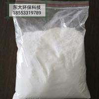 氢氧化铝的用途-作为阻燃剂