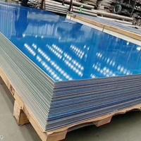 镇江3003铝板 3003防滑铝板厂家直销
