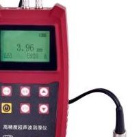 超声波测厚仪U930里博leeb钢板壁厚检测仪