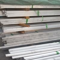 盐城铝型材加工 6063T5铝型材铝排加工