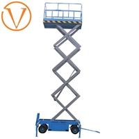 16米升降机 仪征市升降梯供应