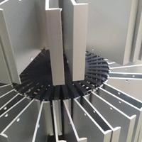 防护用品机铝型材