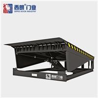 苏 州安全稳定的液压装卸货平台厂家