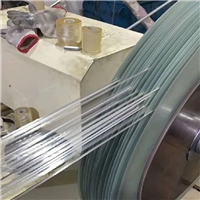 厂家直销防护用品定位铝条  超窄铝扁条