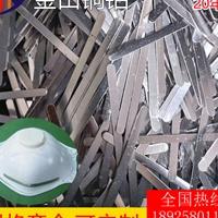 N95口罩铝条专用鼻梁铝扁条口罩铝线厂家