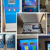中空玻璃气体置换机中空玻璃氮气充气机