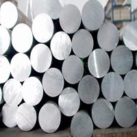 5A02易車鋁棒性能 5A02鋁棒廠家