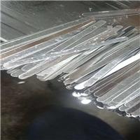 供应杯型防护用品铝条  防护用品鼻梁铝条