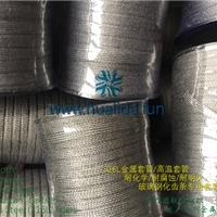 耐高温金属套筒12mm不锈钢纤维金属套管