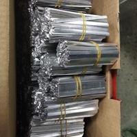 热熔胶防护用品铝条厂,大量批发防护用品铝线铝条
