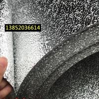 橘皮花纹铝板供应商江苏铝板加工厂家