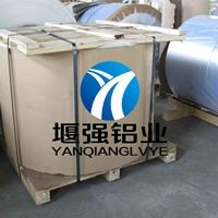 7075进口超厚铝板 进口铝板材质证明