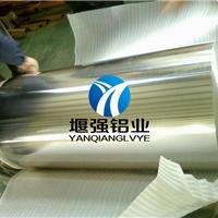 进口铝铸件 耐冲击铝合金薄板S7