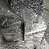 1050口罩鼻梁定位铝条N95口罩铝条价格
