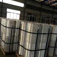 主營產品5A30精密鋁鍛件