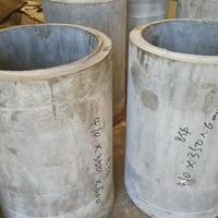 主營產品2524精密鋁鍛件