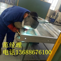 军工铝合金框架焊接军用铝合金框架焊接