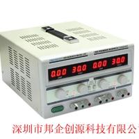 龙威TPR3005-2D直流稳压电源