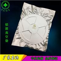 供應電子產品外包裝防靜電的鋁箔真空袋