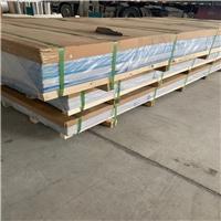 2.5厚铝板哪里有永合铝业供应铝板