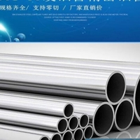 内蒙古大口径AA7003铝管抗拉强度