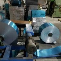 空调深蓝色亲水箔生产厂家