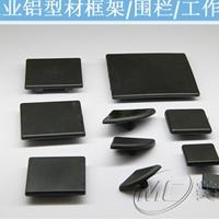 工业铝型材配件 端盖批发