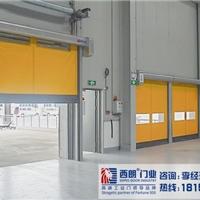 Advantages of Seppes fast shutter door