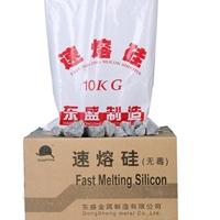 廠家直銷金屬添加劑速熔硅鋁合金添加劑