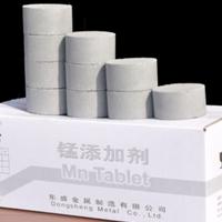 厂家直销金属添加剂锰添加剂铝合金添加剂