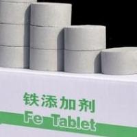 廠家直銷金屬添加劑鐵添加劑鋁合金添加劑
