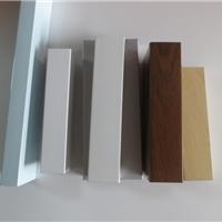 u型槽鋁方通 鋁合金鋁方通 501001.0厚