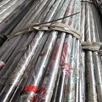 廠家直銷現貨6063橢圓鋁管切割