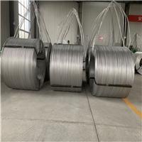 纯电工圆铝杆,钢厂脱氧铝杆
