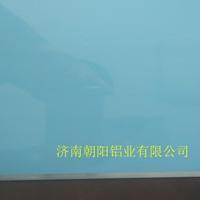 高分子膜铝卷生产厂家-朝阳铝业