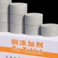 廠家直銷金屬添加劑銅添加劑 鋁合金添加劑