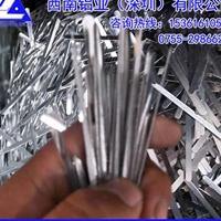 防護用品鋁條環保鋁扁線0.5x2.8mm鼻梁骨鋁條