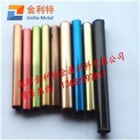 优质3003防锈铝管薄壁精抽铝管成批出售