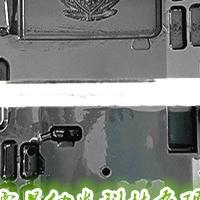模具表面耐腐蝕性處理表面納米涂層真空鍍鈦