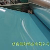生产沙林膜铝卷生产厂家