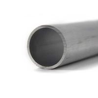 6063铝管材