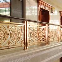 銅藝雕刻酒店樓梯護欄 豐富空間層次感