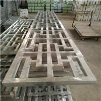 廠家生產鋁窗花 直銷鋁掛落 鋁型材隔斷